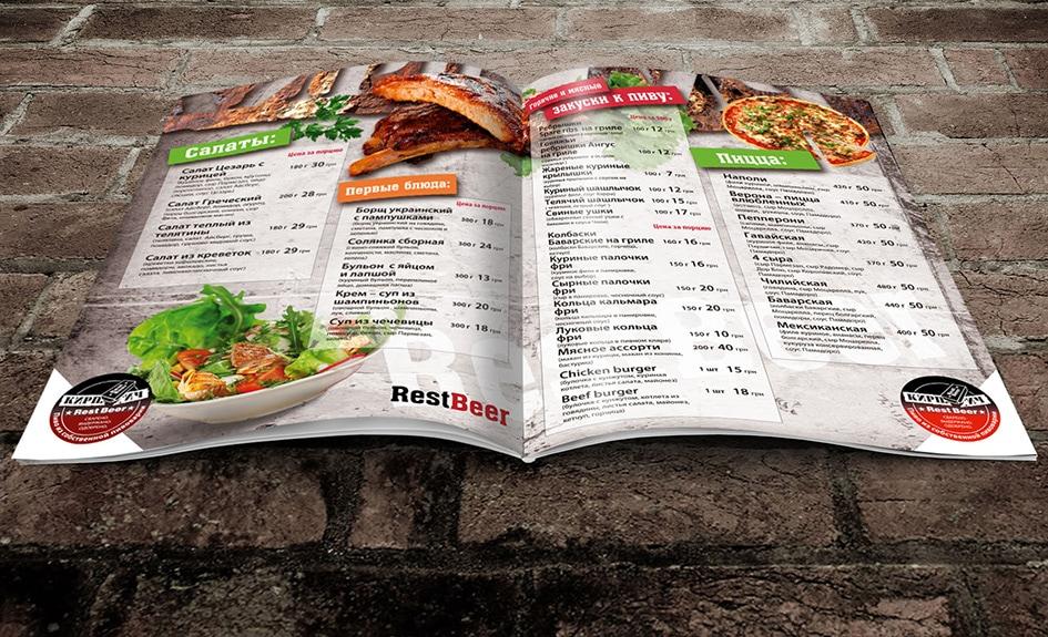 Виды дизайна меню для кафе/ресторана - Меню-книжка
