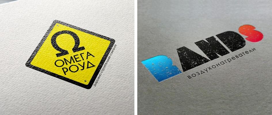 Как подобрать логотип для фирмы
