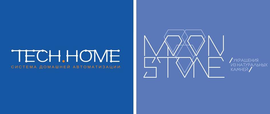 Каким должен быть логотип компании или бренда?