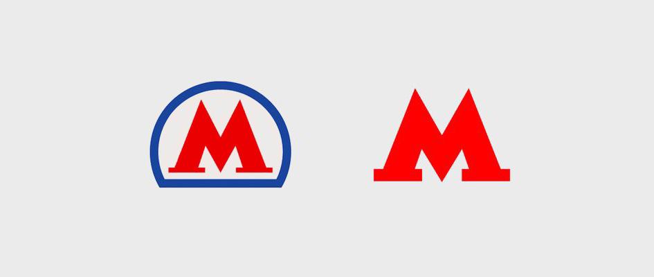Ошибка в логотипе Московского Метрополитена, неудачный и плохой логотип