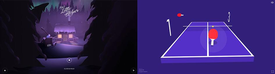 Тренд веб-дизайна #3: Виртуальная и дополненная реальность