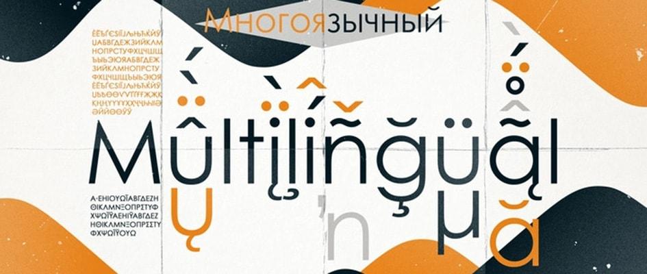 Шрифт Century gothic